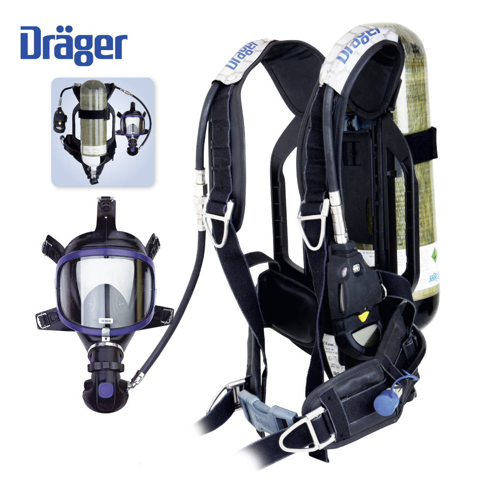 Drager Breathing Apparatus Drager Scba Drager Breathing